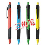 Office stationery advertising pen customize ballpoint pen office pen gift pen 2055,100pcs/lot
