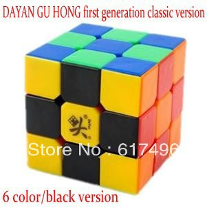 dayan guhong first generation classic version magic cube three-layer 3x3x3high quality cube good fault-tolerance magic toys