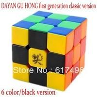 dayan guhong first generation classic version magic cube three-layer 3x3x3high quality cube good fault-tolerance magic toys