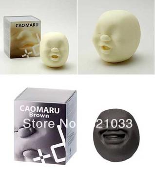 Wholesale - Hot SellinG! Japanese Gray outlets at balls CAOMARU,Vent Human Face Ball Anti-stress tool