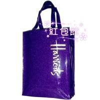 free shipping Tape zipper  pvc vinyl shopping bag debris bag