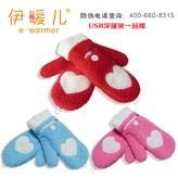 Usb hand warmer baby love gloves dual f2805