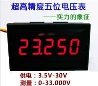 Free  shipping ,,Super four half multimeter! Four half voltmeter 0-33.000V line digital / digital voltmeter head