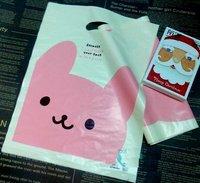 Wholesale - Small Cute Pink Bunny Head Plastic bag, gift bag, Jewelry bag 13*20cm