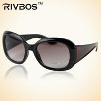 Sun glasses the trend of glasses fashion brief all-match glasses t0011