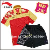 Free shipping 2012 New Lining / Li Ning badminton clothing for male and female badminton clothing sportswear couples suite