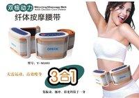 High-quality slimming massage belt with double core power,Crazy Slim Massage Belt