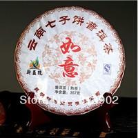 Chinese Ripe  Puer tea Qizi Organic Ripe Pu'er Puerh  Wonderful ages*ripe cake*357g Free Shipping