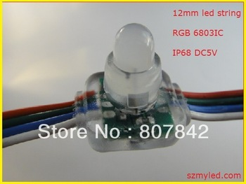 50pcs FD681 diameter 12mm Full color 6803IC RGB led string,Advertising lamp,led pixel module,DC5V IP68,led lamp