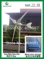 wholesales 50w small wind turbine energy generator windmill+50w wind solar hybrid charger regulator controller