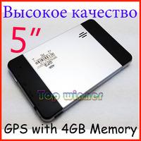 5Inch HD Touchscreen Car GPS Navigation Systems MTK with Ram 128 AV MP4 ebook FM games
