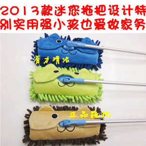 Chenille cartoon mini flat rotating mop bathroom cleaning brush bathtub basin child mop