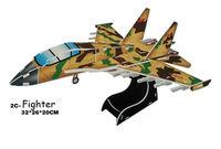 Wholesale 3D Puzzle Fancy Paper Model Types -Fighter