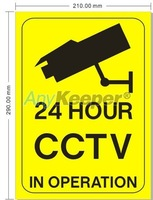 CCTV Camera Warning Sticker - 24Hour CCTV In Operation Self Adhesive Vinyl Warning Sign - PVC A4 21x29cm - CCTVSign-2