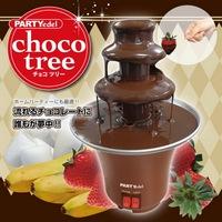 2014 Triple New Sale 1pcs+free Shipping Household Mini Chocolate Fountain Machine /chocolate Fondue Self-restraint Belt Heated
