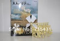 Free shipping Theo Jansen Mini Strandbeest Model by Gakken Otona no Kagaku Vol. 30 k