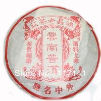 2000 Year Old Puerh Tea,357g Puer, Ripe Pu'er,Tea,Free Shipping