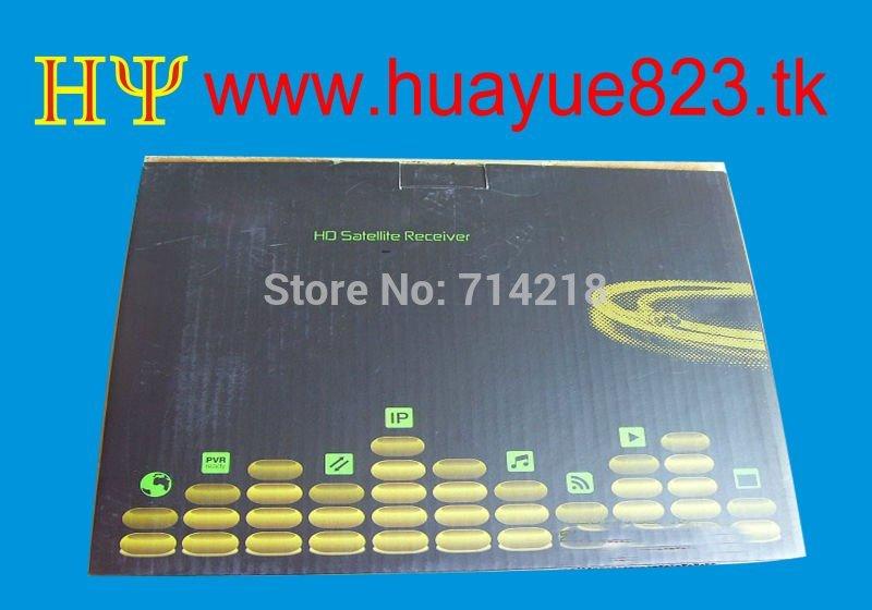 Digital Satellite Receiver AZbox Ultra HD DVB-S2 for South America s1001,azamerica s1008(China (Mainland))