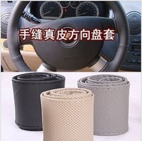 2014 new 1pcs/lot car auto 38cm size m genuine diy leather steering wheel cover with hole four season three colors