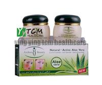 wholesale aichun aloe whitening cream removal freckle day cream+night cream 10 sets/lot