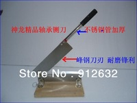 Manual fodder chopper, Herb Cutting fodder chopper, Train Track material, Herb Cutter
