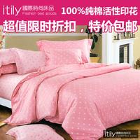 Free shipping for FedEx 100% cotton reactive bedding sheets princess pink polka dot  bedding sets