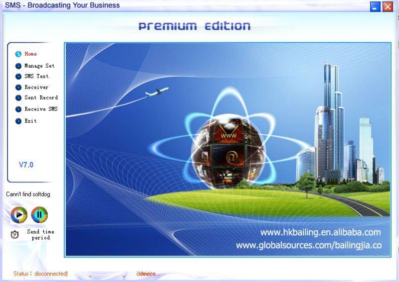 BAILING bulk sms software broadcasting your business!(China (Mainland))