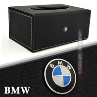 Luxury Cortical BMW 3/5/7/X1/X3/X5/X6/Z4 Car Tissue Box