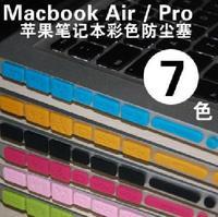 Wholesale the  notebook dustproof plug the packaged USB port data plug ( 9pcs) 4 sets/lots