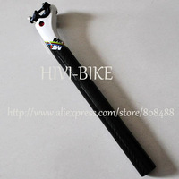 Free Shipping- ITM carbon seatpost,Bicycle seatpost road bike seatpost 27.2/30.9/31.6x350mm