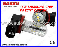 auto led car lamp15w sumsung 2323 chip H7,H10/9145,H4,H8,H11,9005(HB3/9011),9006(HB4/9012/9040) 9007 HB5 projector lens fog lamp