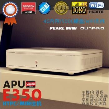 Mini e350 Mini pc Desktop host htpc mini computer ultra-thin fuselage small 1080p hd