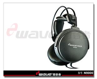 N9000 headset earphones multimedia dj bandband headset headphones with mic for DJ(China (Mainland))