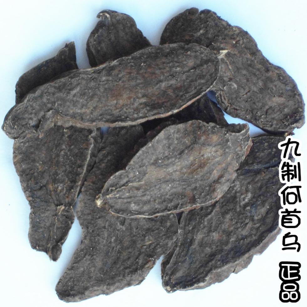 Maoming China  city images : Maoming China Compra lotes baratos de Maoming China de China ...