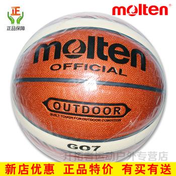Lq moiten7 standard  go7 general  basketball free shipping