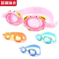 2014 New New Arrival Freeshipping Free Shipping! Swimwear Anti-fog Swimming Goggles 3 - 10 Baby Child Glasses Heatshrinked 4700