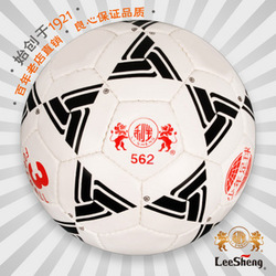 free shipping Lisheng high-elastic PU girgashites sew-on 3 small football 562 hot fashion designer(China (Mainland))