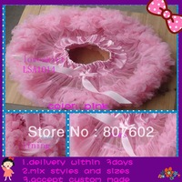 dark pink fluffy ruffles pettiskirts, extra size fit for 9T-14T  skirt dress,50colors in stock selling tutus