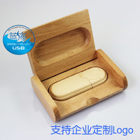 free shipping Quality wool usb flash drive 4g wood woodcase bambinos usb flash drive 4gb personality gift usb flash drive logo