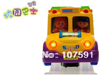 Wholesale Baby DIY Toy /Children Hand Parent-child Electric Car Gifts /Creative Baby School Bus Toy