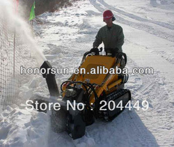 300kg mini skid loader HS300 with USA Briggs&Strat /compact body and multifunction/ with Variety of Attachment /Snow blower(China (Mainland))