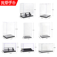 Free shipping Assembled display box acrylic gray transparent box Small Medium Large size for toy hobby figure cars model