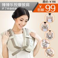 New year neck shoulder strap cervical vertebra massage apparatus neck massage cape