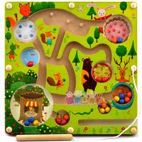 Hot sales, Parent-child toys magnetic pen maze magnetometric child yakuchinone bead 6 Free shipping, Drop shipping