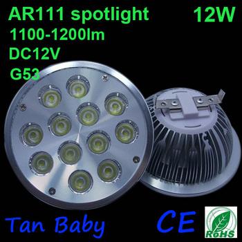 Free shipping led spotlight AR111 led bulb G53 12W high power led lamp DC12V white 1200lm indoor led lighting RoHS CE