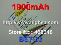 10pcs/lot 1900mAh BST-33 / BST 33 Battery for Sony Ericsson V800/C702/C901/C903/F305/G502/G700/G705/G900/J105/K530i