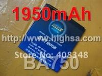 10pcs/lot 1950mAh BA750 High Capacity Battery Use for Sony Ericsson LT 15i/Xperia Pro/X12 etc Mobile Phones