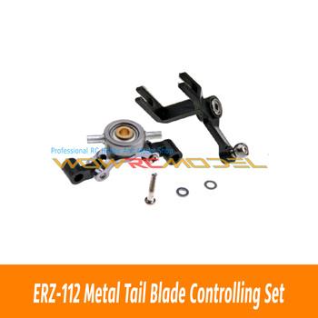 ERZ-112 Original Dynam E-razor 450 Part Metal Tail Blade Controlling Set