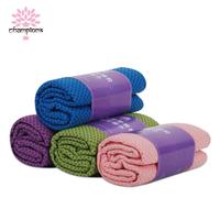 Silica gel slip-resistant granules yoga mat towel thickening yoga mat yoga towel yoga mat