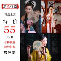 Tang suit hanfu female costume fairy classical costume clothes dance costume